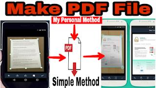 How to Make PDF File