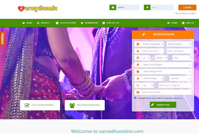 शादी विवाह के रिश्ते वर वधु डॉट कॉम से खोजे