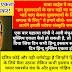 दलित -मुस्लिम एकता और डॉ अम्बेडकर ----!