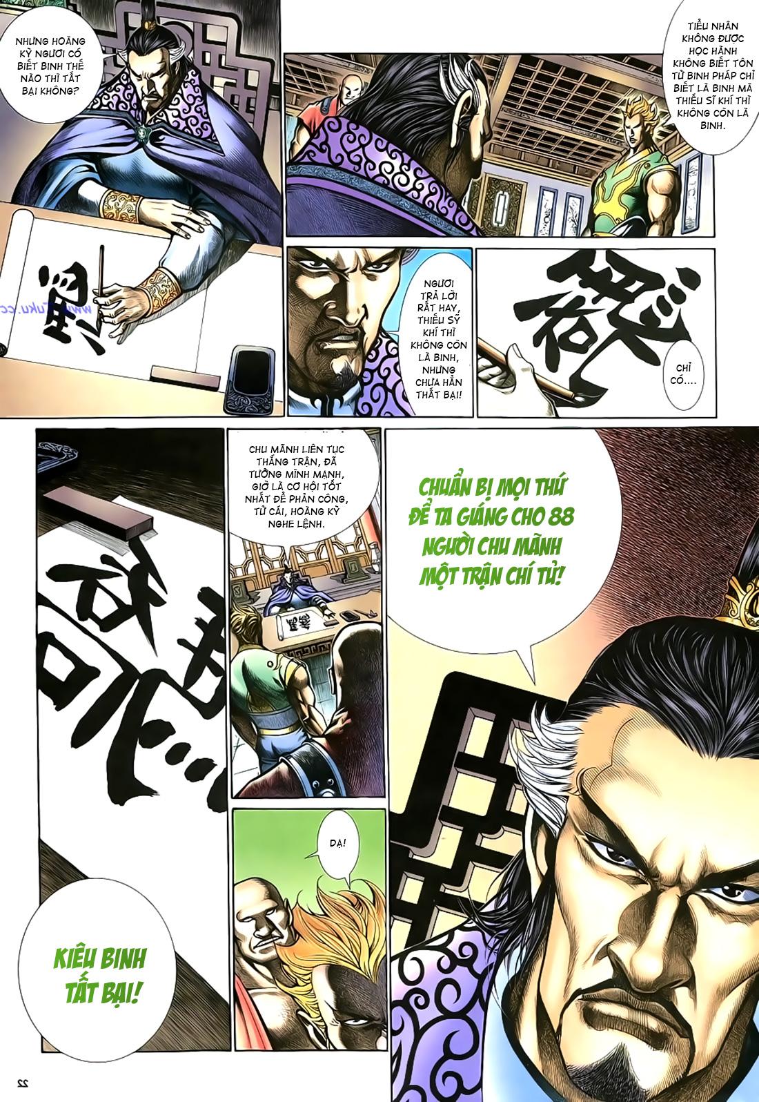 Anh hùng vô lệ Chap 17 trang 23