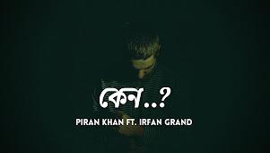 Keno Lyrics (কেন) Piran Khan | Irfan Grand | Rap Song