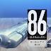 Kyoukaisen Lyrics (86 EIGHTY-SIX Season 2 Opening) - amazarashi