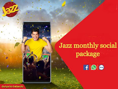 jazz monthly social package