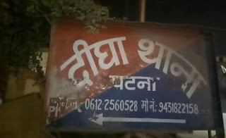 youth-quiting-home-bihar