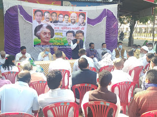पूर्व प्रधानमंत्री इंदिरा गांधी की मनाई जयंती, किया संगोष्ठी का आयोजन