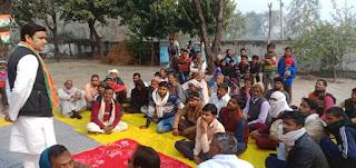 संगठन सृजन अभियान बैठक के तहत कांग्रेस कार्यकर्ताओं की बैठक सम्पन्न