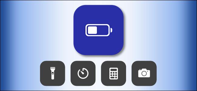 رمز وضع شحن البطارية المنخفض في مركز تحكم iOS