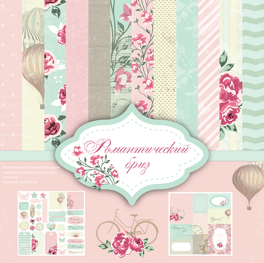 скрапбукинг, бумага, скрапбумага, коллекция, scrapbooking, paper, sheet, design