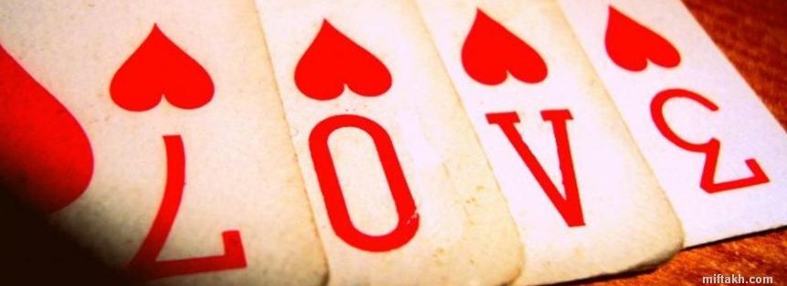 Card of Love