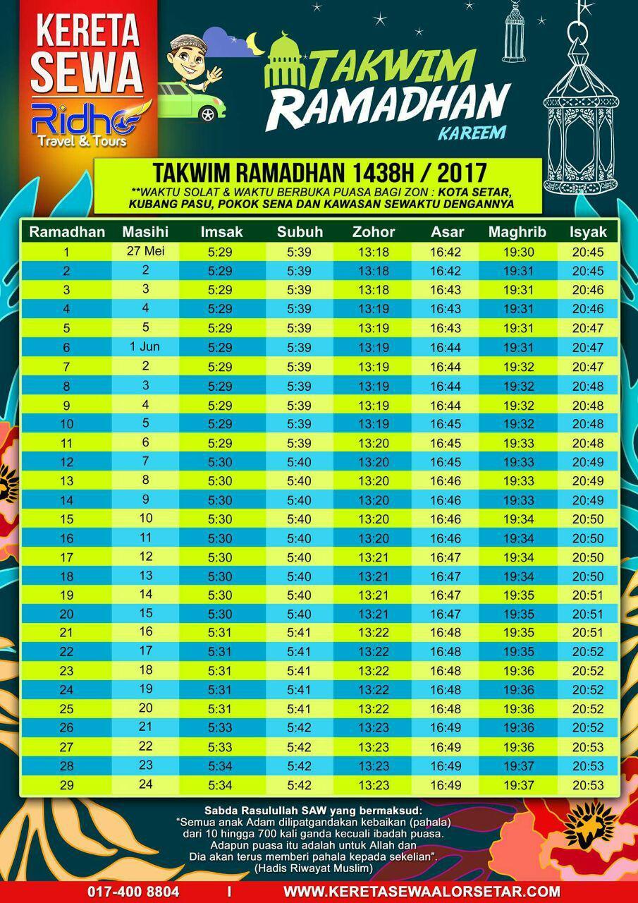 Jadual Berbuka Puasa Di Alor Setar 2017 Kereta Sewa Alor Setar Kedah