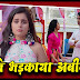 Big Twist : Kuhu's witty plan of using Abeer against Mishti in Yeh Rishtey Hai Pyaar Ke