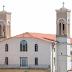 Μια υπενθύμιση απορρήτου από την Google Αποτελέσματα αναζήτησης Η «Σύναξις της Υπεραγίας θεοτόκου» στον Ι.Ν. Παναγίας Δέσποινας στη Λαμία