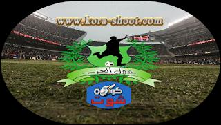جول العرب | goalarab | جول لايف | مشاهدة مباريات اليوم