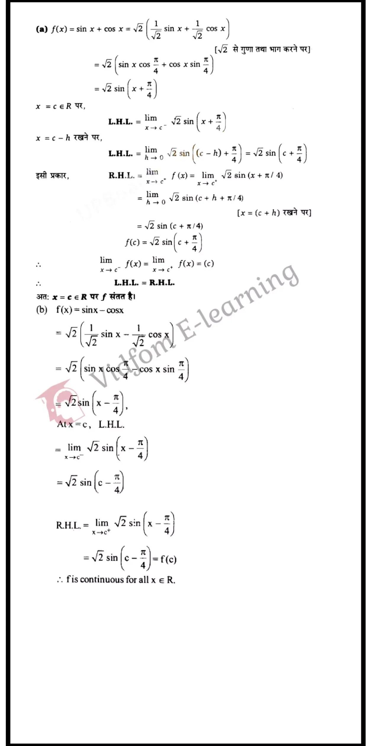 class 12 maths chapter 5 light hindi medium 13