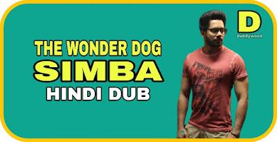 The Wonder Dog Simba Hindi Dubbed Movie