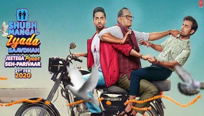एैसी तैसी  (Aisi Taisi) Lyrics Shubh Mangal Zyada Saavdhan Movie