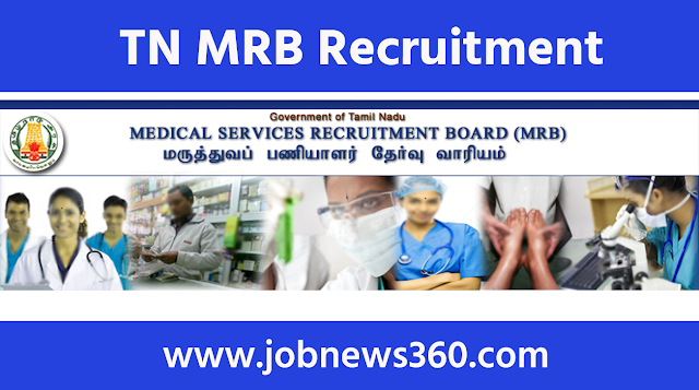 TN MRB Recruitment 2020 for Therapeutic Assistant