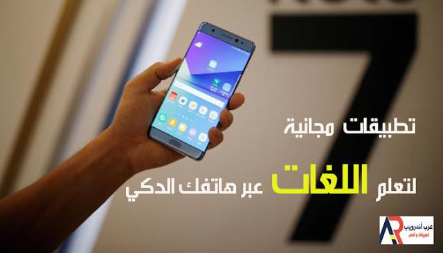 https://arabanderweb.blogspot.com
