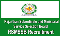 RSMSSB jobs 2020 rsmssb vacancy 2020 Rajasthan Subordinate and Ministerial Service Selection Board Authorities jobs 2020 rsmssb engineer jobs 2020