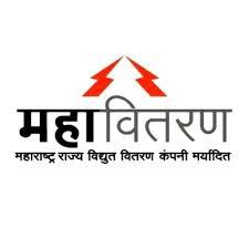 [Mahavitran] महावितरण भरती 2021 विविध पदांच्या 7000 जागा