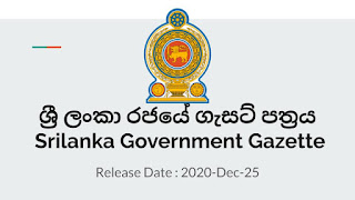 Sri Lanka Government Gazette 2020 December 25