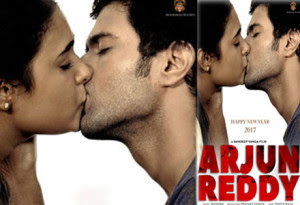 Arjun-Reddy-Movie-pre-look-teaser-getting-ready-Andhra-Talkies-300x205