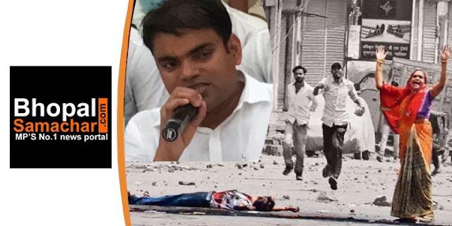 GWALIOR भारत बंद: 2 अप्रैल से फरार उपद्रवी नेता गिरफ्तार। SC/ST Act