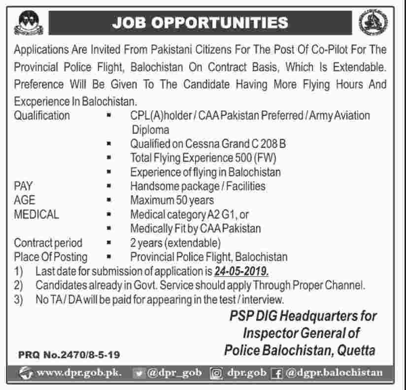 Co Pilot Jobs in Balochistan Police Department