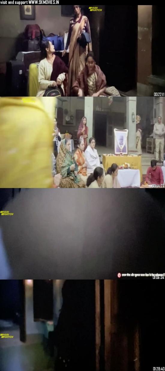 Ramprasad Ki Tehrvi 2021 Hindi 480p pDVDRip 300mb