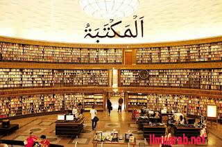 Percakapan Bahasa Arab Di Perpustakaan
