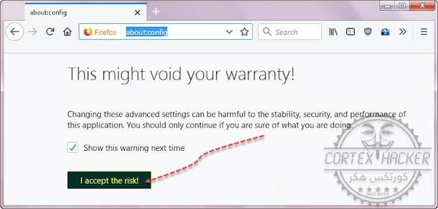 طريقة ضبط اعدادات فايرفكس لحماية الخصوصية طريقة ضبط اعدادات فايرفكس لحماية الخصوصية