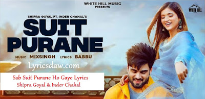 Sab Suit Purane Ho Gaye Lyrics Shipra Goyal & Inder Chahal