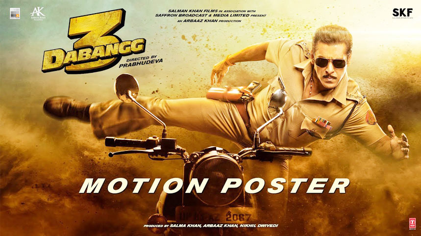 Dabangg 3 Kaise Download Kare