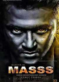 Masss Hindi - Tamil Movie Dual Audio DVDRip 400MB
