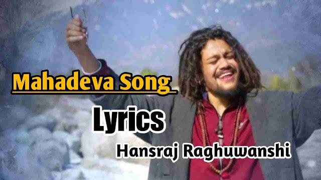 Mahadeva Song Lyrics - Hansraj Raghuwanshi details