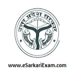 UPSSSC Vikas Dal Adhikari Recruitment 2018