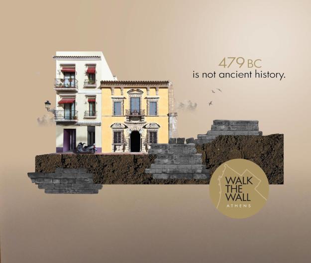 Walk the Wall: Ανακαλύπτουμε και περπατάμε τα τείχη του Θεμιστοκλή στην Αθήνα