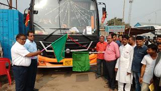 नई डीलक्स बस सेवा का हुआ उद्घाटन | #NayaSaberaNetwork