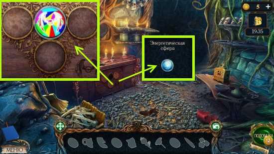 мини игра и получаем сферу энергетическую в игре затерянные земли 3 проклятое золото