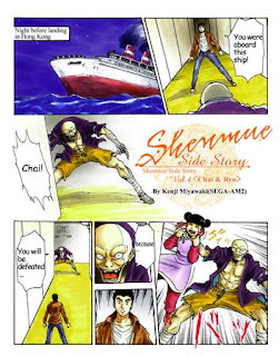 Ryo's voyage by ship to Hong Kong, seen in the Shennue Side Story manga.