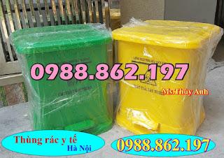 Thùng rác 15 lít đạp chân y tế màu vàng, thùng rác màu vàng đạp chân 15 lít y tế, thùng rác y tế 15