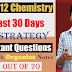 how to cover chemistry in last 30 days 95 ले आओंगे