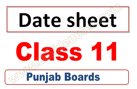class 11, 1st year date sheet annual exams download