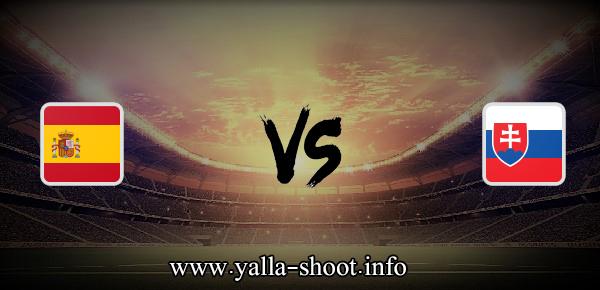 نتيجة مباراة اسبانيا وسلوفاكيا اليوم الأربعاء 23-6-2021 يلا شوت الجديد في بطولة اليورو