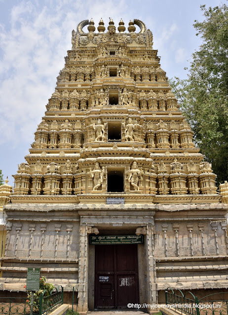 Sri Shvetha Varahaswamy Temple Tower Mysore Palace