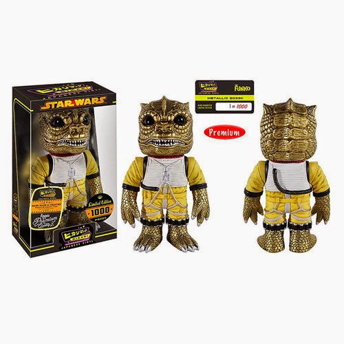 The Blot Says Metallic Bossk Star Wars Premium Hikari