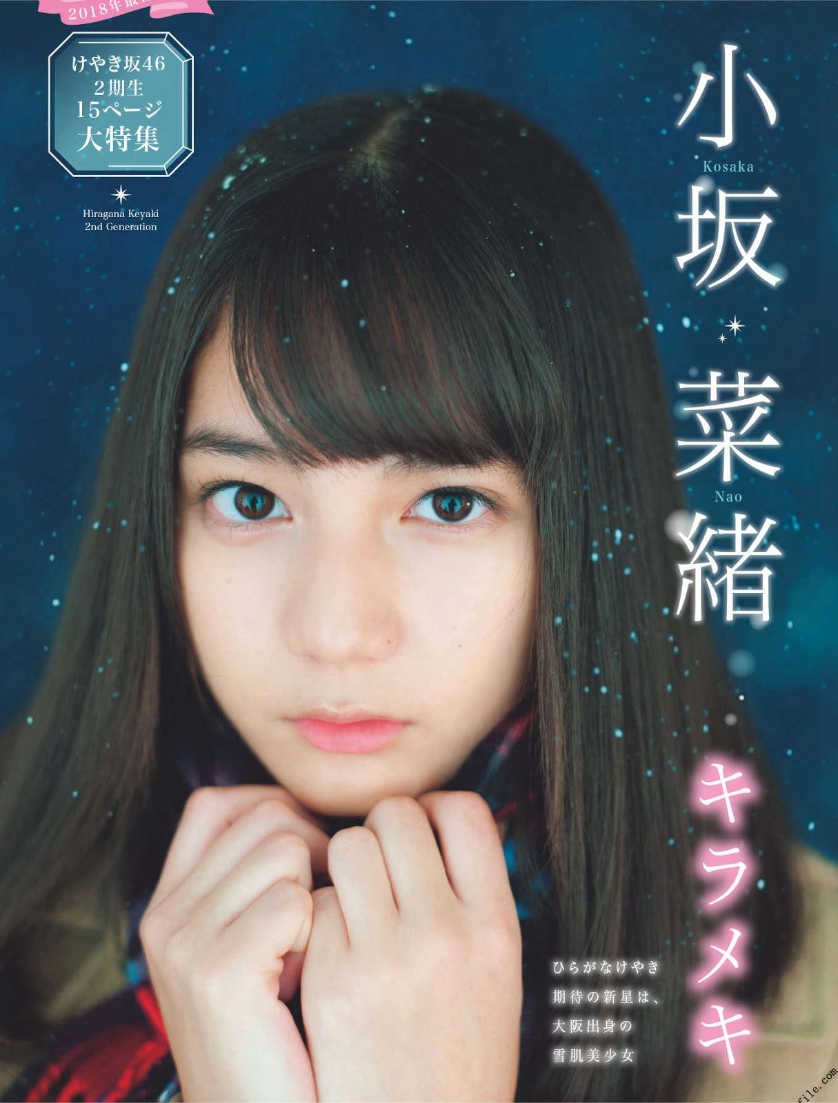 Kosaka Nao 小坂菜緒, FLASHスペシャルグラビアBEST 2018新春号