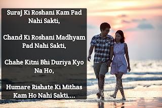 best shayari for love in English
