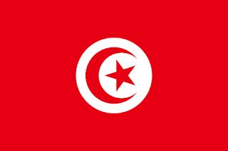 تأشيرة تونس