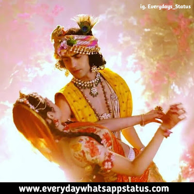 radha krishna serial status | Everyday Whatsapp Status | UNIQUE 40+ RADHA KRISHNA THOUGHT IN HINDI IMAGES